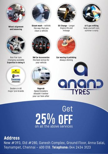 anandtyres